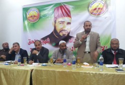 الجماعة الإسلامية تحتفي بذكرى استشهاد الإمام حسن البنا