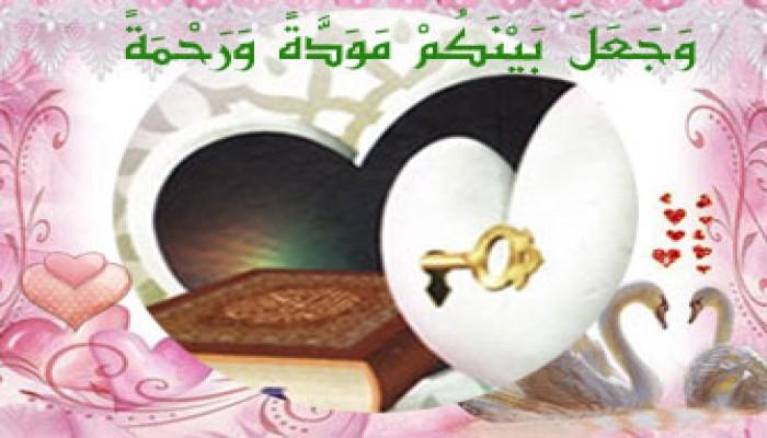 خبيرة أسرية: القرب من الله يحقق السعادة الزوجية