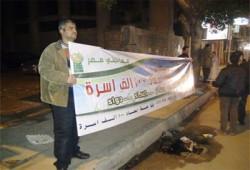 """تدشين حملة """"إسعاد 100 ألف أسرة"""" بالإسكندرية"""
