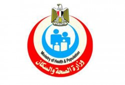 الصحة: زيارات ميدانية لمتابعة برنامج طب الأسرة
