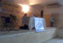 اختتام الملتقى الأول لفتيات الحرية والعدالة بالمنوفية