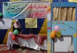 """بالصور.. إخوان """"6 أكتوبر"""" ينظمون مهرجان """"الرسول قدوتي"""" للأطفال"""