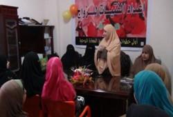 الحرية والعدالة بدمياط يختتم دورة إعداد الفتيات للزواج