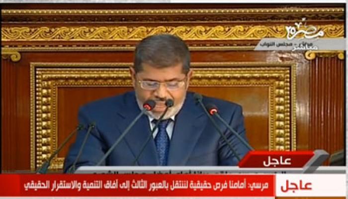 ننشر نص خطاب الرئيس أمام مجلس الشورى