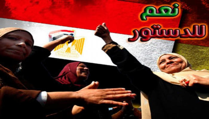 """بيان غرفة عمليات """"الحرية والعدالة"""" عن المرحلة الثانية من الاستفتاء"""