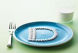 ارتفاع مستوى فيتامين (د) بين الحوامل يقيهن تصلب الشرايين