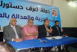 """""""اعرف دستورك"""" بالمنوفية: معارضو التأسيسية يعرقلون بناء مصر"""