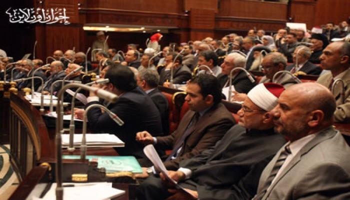 """اجتماعات بين ممثلي """"التأسيسية"""" والهيئات القضائية لمناقشة وضعها بالدستور"""