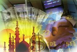 خبراء: الاقتصاد الإسلامي مطلبٌ ملحٌ لتفادي الأزمات المالية العالمية