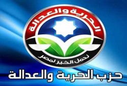 """""""الحرية والعدالة"""" يغير وجه السياسة في مصر"""
