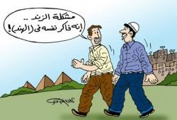 د. طارق محمد حامد يكتب: تفرق شملهم إلا علينا