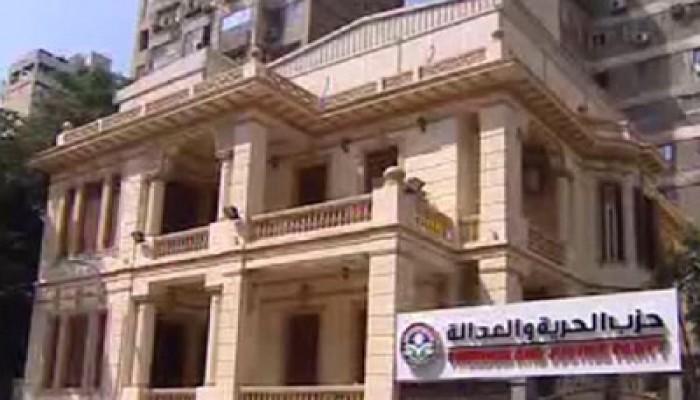 """""""وطن ينهض وشباب يقود"""" ندوة للحرية والعدالة بدمياط"""