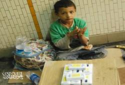 ورشة عمل حول أطفال الشوارع وسبل دمجهم في المجتمع