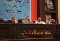 ثاني أيام ملتقى شباب الصيادلة بالإسكندرية