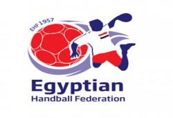 خالد حمودة رئيسًا للاتحاد المصري لكرة اليد