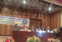محافظ المنيا يُكرِّم 250 من حفظة ومعلمي القرآن الكريم