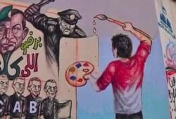 الفن الجرافيتي في مهرجان القاهرة السينمائي الدولي