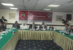 منتدى البرلمانيين الإسلاميين يبحث حل الأزمة السورية
