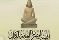 تاريخ الزراعة في عهد محمد علي.. إصدار جديد لهيئة الكتاب