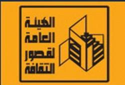 """صدور كتاب """"قصة البهنسا.. حكاية غزوة"""" بتقديم قاسم عبده قاسم"""