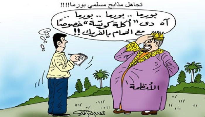مجازر بورما.. مسلمو أراكان في طي النسيان