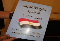 """""""مرسي رئيسًا"""" تُوثِّق فوزه بالرئاسة بكتاب لمحاضر الفرز"""