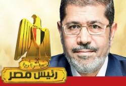 د. أميرة أبو الفتوح تكتب: لازم مرسي