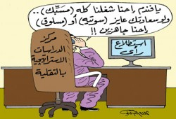 """الفلول واستطلاعات """"الرئاسة""""..  بيع """"الوهم"""" للجماهير"""