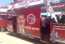 الشباب والفيس بوك.. ابتكارات لدعم مرسي رئيسًا