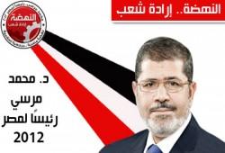 خالد إبراهيم يكتب: الشعب يريد مرسي رئيسًا.. فتش عن الماكينات الإخوانية