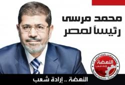 لماذا الدكتور مرسي رئيسًا؟!