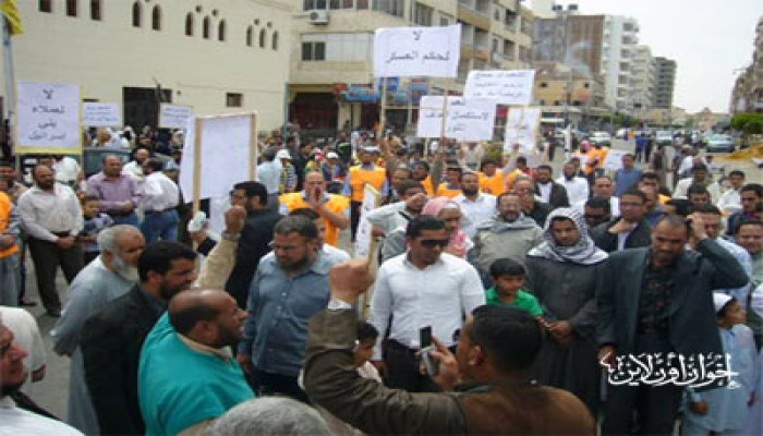 مظاهرة بمطروح ضد محاولات إعادة إنتاج نظام المخلوع