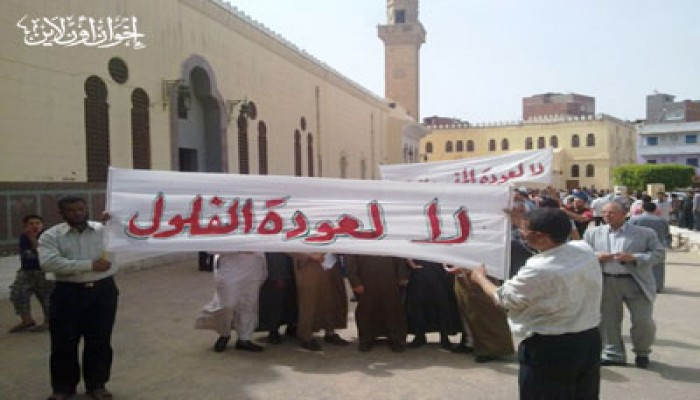 وقفة احتجاجية بالأقصر ضد ترشح الفلول