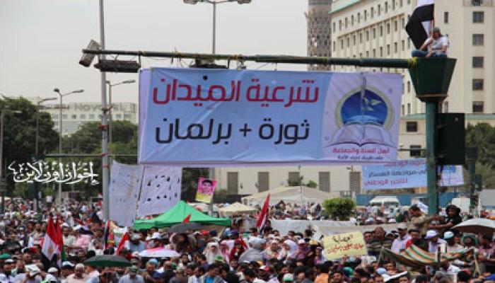 مسيرتا الاستقامة ومصطفى محمود تلتحمان بمتظاهري التحرير