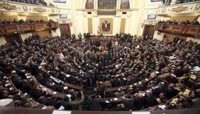 مجلس الشعب يستكمل مناقشة قانون منع الفلول من الترشح