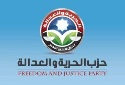 """تنفيذي """"الحرية والعدالة"""" يعلن دعم قرار ترشيح الشاطر"""