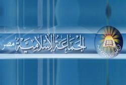 الجماعة الإسلامية: موقفنا من الرئاسة الخميس.. وتوقعات بدعم الشاطر