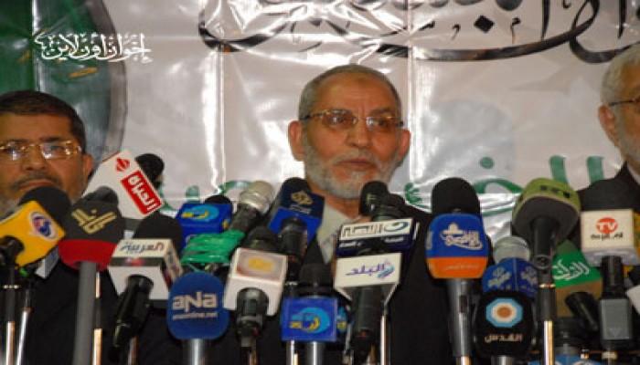 المرشد العام: الإخوان لن يتركوا راية الوطن تسقط أبدًا