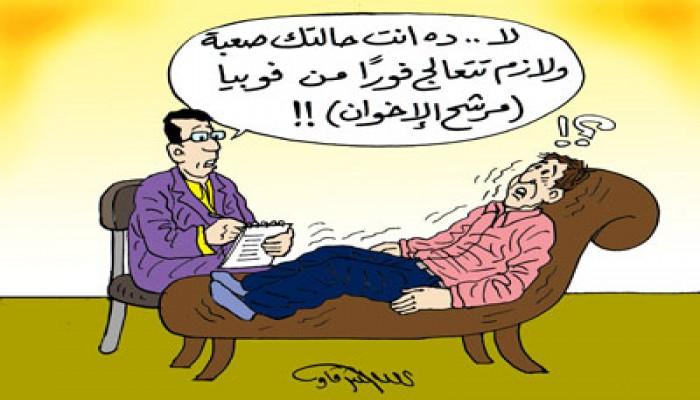 الهسس من مرشح الإخوان