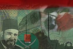 الشورى في فكر الإخوان المسلمين