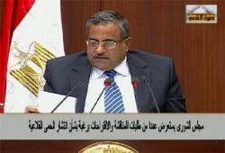 """مجلس الشورى يناقش أزمة انتشار """"القلاعية"""""""