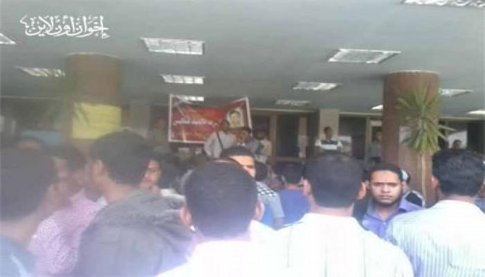 وقفة احتجاجية ضد تخاذل الداخلية في مقتل طالب