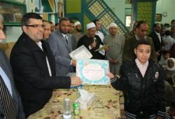 حجاج يُكرِّم حفظة القرآن بحضور محافظ المنوفية