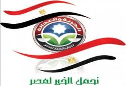 """نائبا """"الحرية والعدالة"""" يحلان مشكلة أرض كفر طهرمس"""
