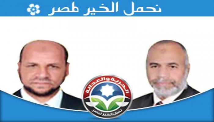 فوز مرشحي الحرية والعدالة بمقعدي الشورى بسوهاج