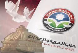تقدم مرشحي كفر الشيخ بعد فرز 80% من الأصوات