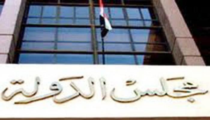 """القضاء يرفض إعادة انتخابات """"الشورى"""" بكفر الشيخ"""