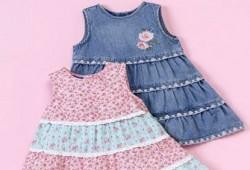 كيف تجعلين ملابس أطفالك القديمة جديدة؟!
