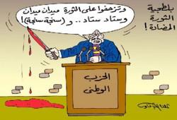 تحالف أعداء الثورة: ديمقراطية مصر خطورة عظمى!