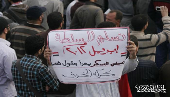 """متظاهرو التحرير: """"عسكرة الدولة"""" و""""الوثيقة"""" مرفوضان"""